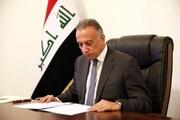 الکاظمی دستور تحقیق درباره حمله موشکی به فرودگاه بغداد را صادر کرد
