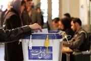 طرحی که نامزدهای انتخابات ریاست جمهوری و مشارکت مردم را کاهش میدهد