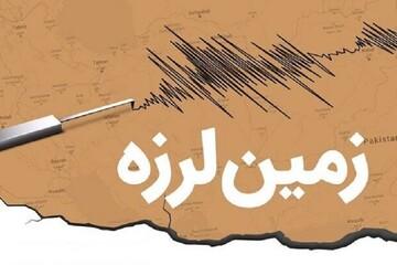 جزئیات وقوع زلزله در دماوند