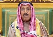 امیر کویت زنده است
