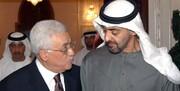 وعدههای عربستان و امارات برای جلب رضایت فلسطینیها چه بود