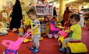 مصرف سرانه اسباب بازی برای هر کودک ایرانی