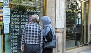 قیمت یورو در ایران رکورد تاریخی زد