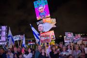 ادامه تظاهرات علیه نتانیاهو در سرزمینهای اشغالی + صوت