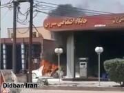 آتش سوزی مهیب پمپ بنزین و خودروی دنا + فیلم