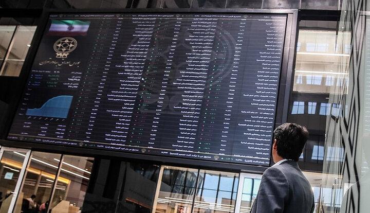 بورس به زودی فاز عوض میکند/ توصیه مهم یک کارشناس به سهامداران