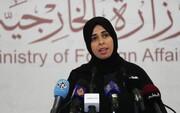 قطر: با اسرائیل روابط دیپلماتیک برقرار نمی کنیم