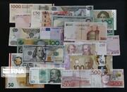 کاهش نرخ رسمی یورو توسط بانک مرکزی