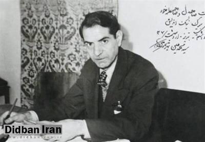 آخرین مصاحبه پیش از مرگ استاد شهریار + فیلم