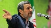 همان محمود احمدینژاد همیشگی؛ طلبکار و پرهیاهو با امتیازات ویژه