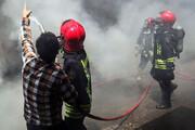 علت آتش سوزی کارخانه میهن اسلامشهر چه بود؟