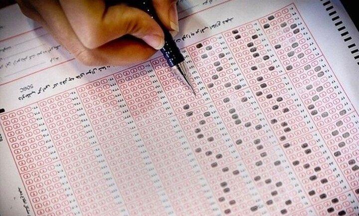 آخرین مهلت ثبت نام در آزمون استخدامی آموزش و پرورش + شرایط اختصاصی