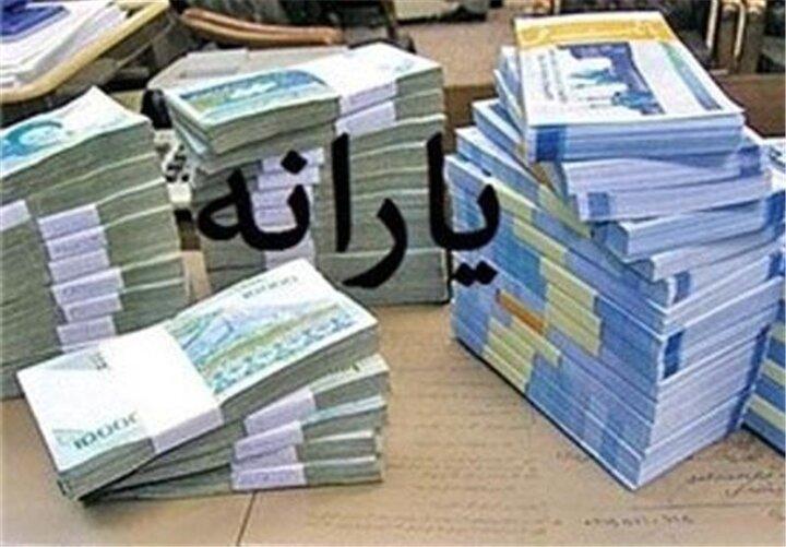 پرداخت یارانه کالایی به ۶۰ میلیون ایرانی در مهر ماه