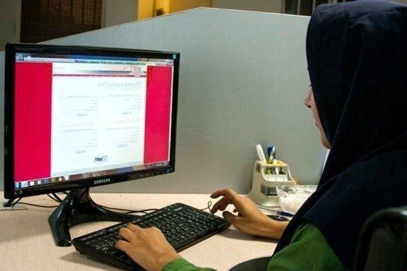 ثبتنام در آزمون استخدامی دولت تمدید شد
