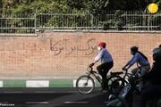 گزارش تصویری از دوچرخه سواری شهردار تهران و سفرای خارجی در روز جهانی بدون خودرو