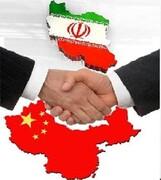 فشار آمریکا روابط ایران با چین و عراق را هم متاثر کرده