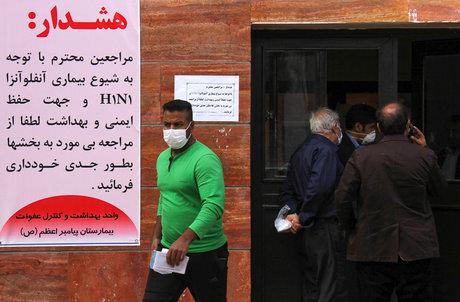 زمان تقریبی شیوع آنفلوآنزا در کشور