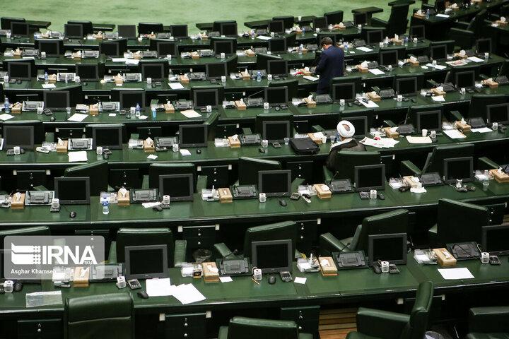 مخالفت نمایندگان با دو فوریت طرح تشکیل شورای عالی محیط زیست توسط معاون اول روحانی