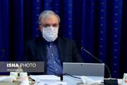 ادغام فعالیتهای طب ایرانی- سنتی یکی از دستورات مهم رهبری است