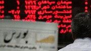 تاثیر انتخابات آمریکا روی بورس و اقتصاد ایران