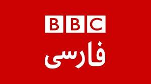 فرماندهان جنگ درباره مستند «کودتای خزنده» BBC چه گفتند؟