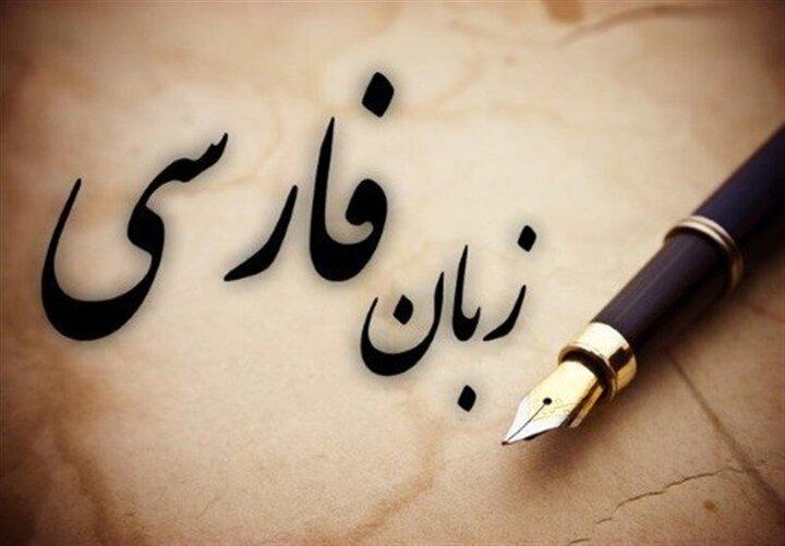 ۵هزار مصری در حال یادگیری زبان فارسی