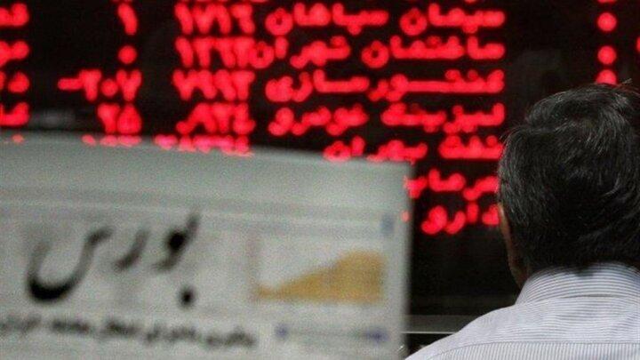 پیشبینی وضعیت بورس شنبه ۵ مهر ۹۹