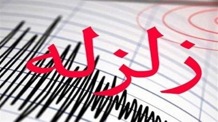 زلزله ۴.۳ ریشتری در استان فارس + جزئیات
