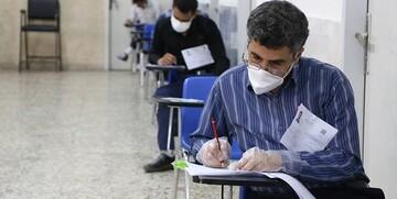 چند نفر در آزمون استخدام دولتی سال ۹۹ ثبت نام کردند؟