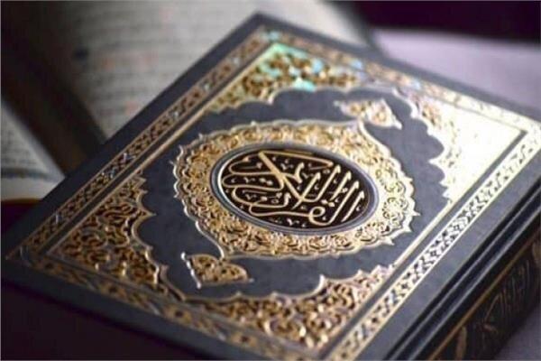 اعلام اسامی معرفی شدگان حافظان قرآن مجید در سال ۹۹