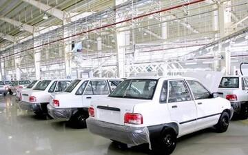 قیمت روز انواع خودروی پراید در ۶ مهر ۹۹ + جدول