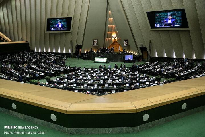 برگزاری مراسم تحلیف ۱۰ نماینده جدید مجلس یازدهم