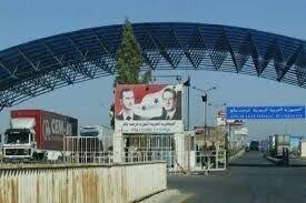بازگشایی گذرگاه تجاری اردن با سوریه