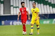 تشکر فارسی سیامک نعمتی از  AFC + عکس