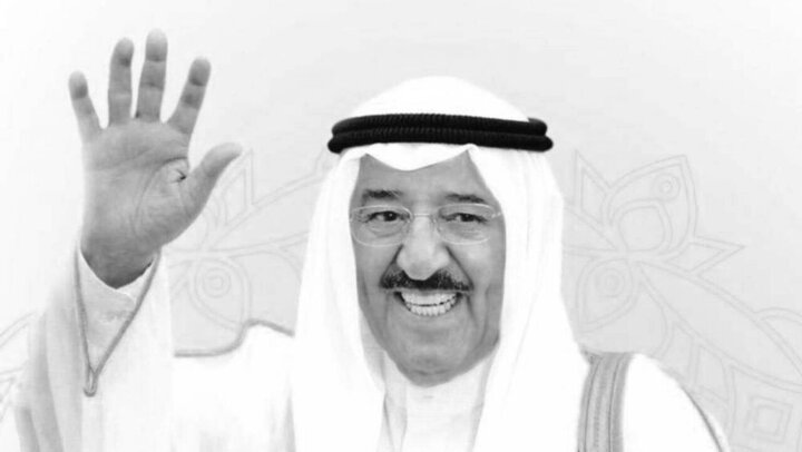 پیکر امیر کویت به خاک سپرده شد