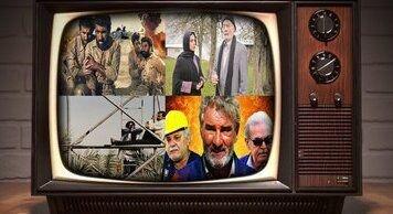 قصههای مجید و مدرسه پیرمردها در کنداکتور آخر هفته