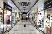 کارگران و کارمندان کارت اعتباری خرید کالای ایرانی میگیرند