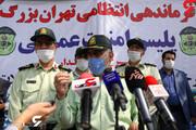 ماجرای فعالیت آمبولانس های بدون پلاک در تهران چیست؟