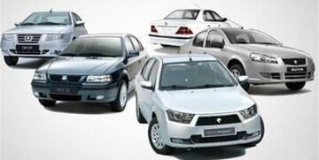 افت ۲ تا ۵ میلیون تومانی قیمت خودرو در بازار