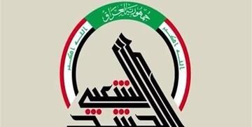 حمله به پایگاه الحشدالشعبی در دیالی عراق