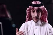 ۱۵ سال حبس برای یک منتقد «محمد بن سلمان»