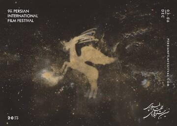 جشنواره جهانی فیلم پارسی برگزار خواهد شد