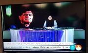 یکدهه ممنوعالتصویری استاد شجریان در صداوسیما به پایان رسید / فیلم