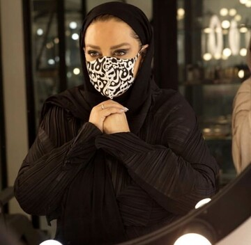 سلبریتی های ایرانی و ماسک لاکچری و عجیب  + عکس