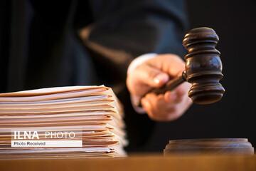 نخستین دادگاه جرائم سیاسی در ایران برگزار شد