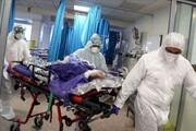 بیمارستانها پر از بیمار کرونایی است/ در طول اپیدمی کرونا چنین روزی نداشتیم
