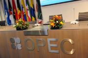 قیمت جهانی هر بشکه نفت بیش از ۴۲ دلار