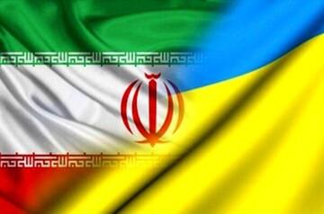 سفارت ایران درباره مشکل دانشجویان در اوکراین اطلاعیه صادر کرد