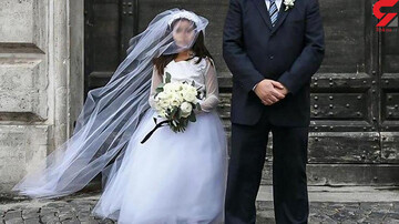 ثبت ۵۴ ازدواج زیر ۱۵ سال در شهرستان خداآفرین