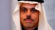عربستان: به فرایند سازش نخواهیم پیوست